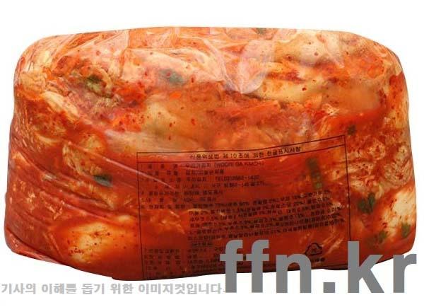 김치 copy.jpg
